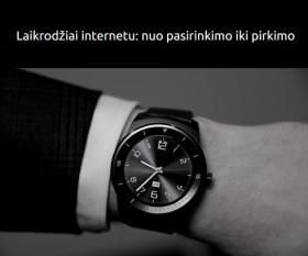 Laikrodziai internetu